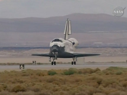 Space shuttle Discovery lands