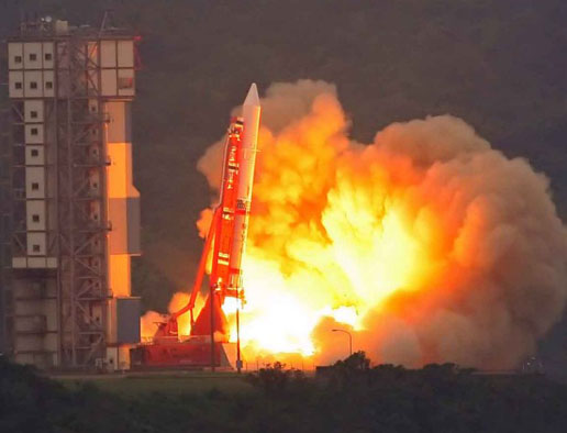 Image of the Launch