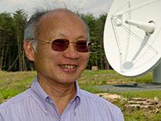 Photo of Chopo Ma