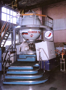 Soyuz training facility in Star City, Russia