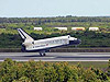 Space Shuttle Endeavour lands at Kennedy Space Center