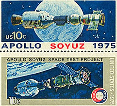 U.S. Postal Service stamp commemorating the Soyuz mission.