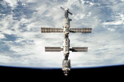 Prva faza izgradnje ISS