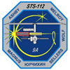 STS-112 Mission Patch