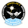 STS-51F Mission Patch