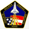 STS-53 Mission Patch