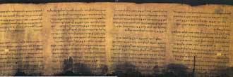 Image of a Dead Sea Scroll.