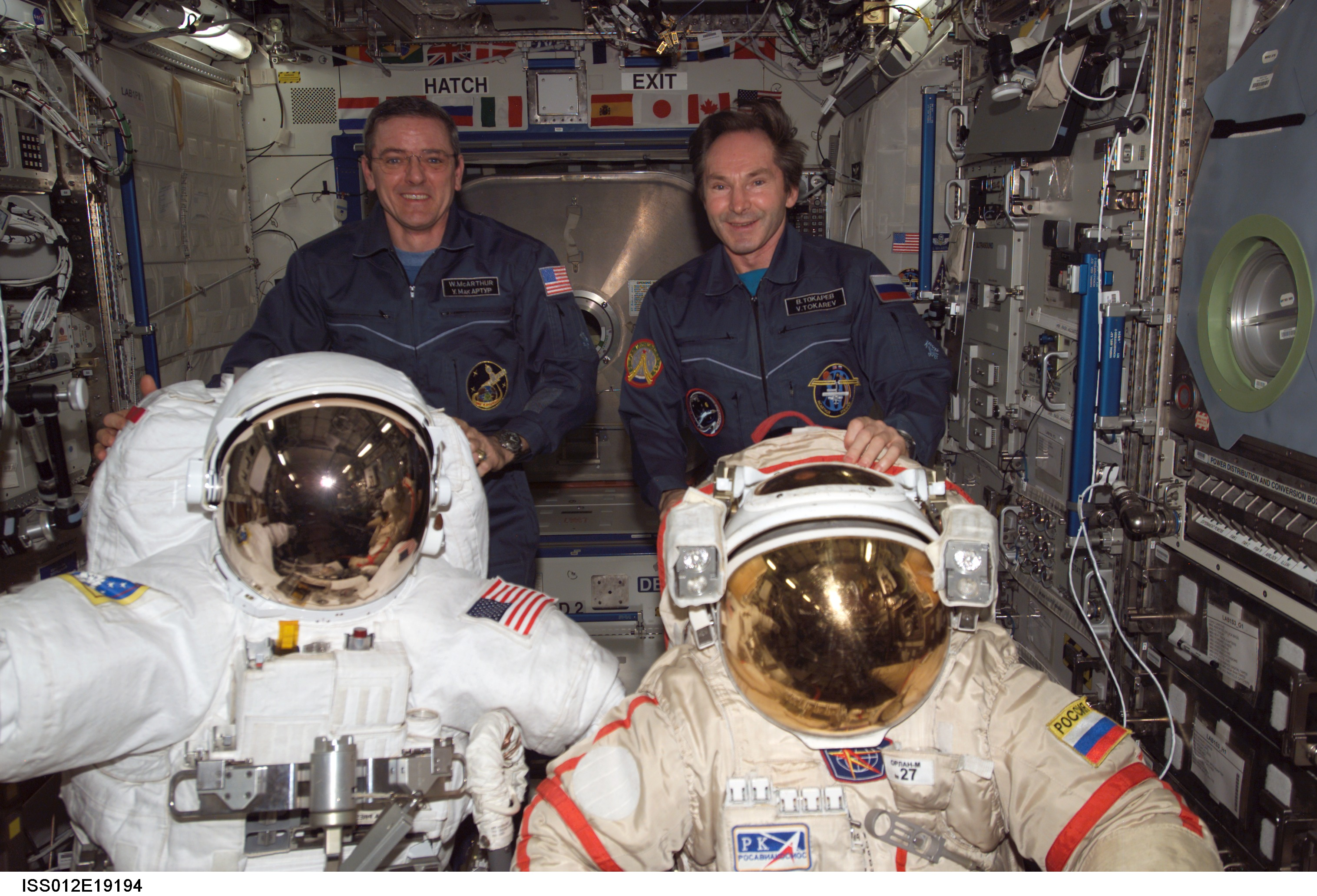 supply oxygen for astronauts - photo #4