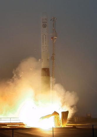 launch of Cosmic