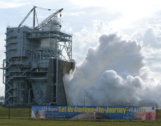 Engine test at Stennis Space Center, Miss.