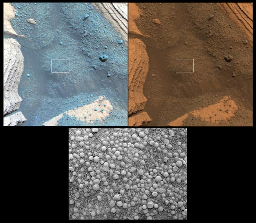 Several images taken from NASA's Mars Exploration Rover Opportunity of an area dubbed Alamogordo Creek