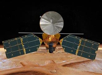 artist concept of Mars Reconnaissance Orbiter