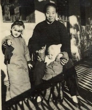 Shannon Lucid and her younger brother Joe with an unidentified Chinese woman