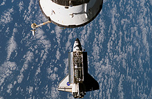 Space Shuttle Atlantis prepares to dock with the International Space Station