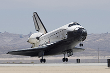 Space Shuttle Atlantis lands at Edwards concluding mission STS-117
