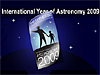 International Year of Astronomy 2009 logo showing the figures of an adult and child looking up at the night sky