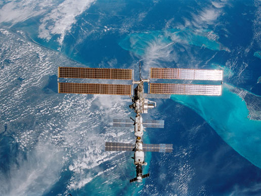 Nasa the international space station iss is for Space station florida