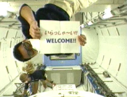 Crew enters Kibo