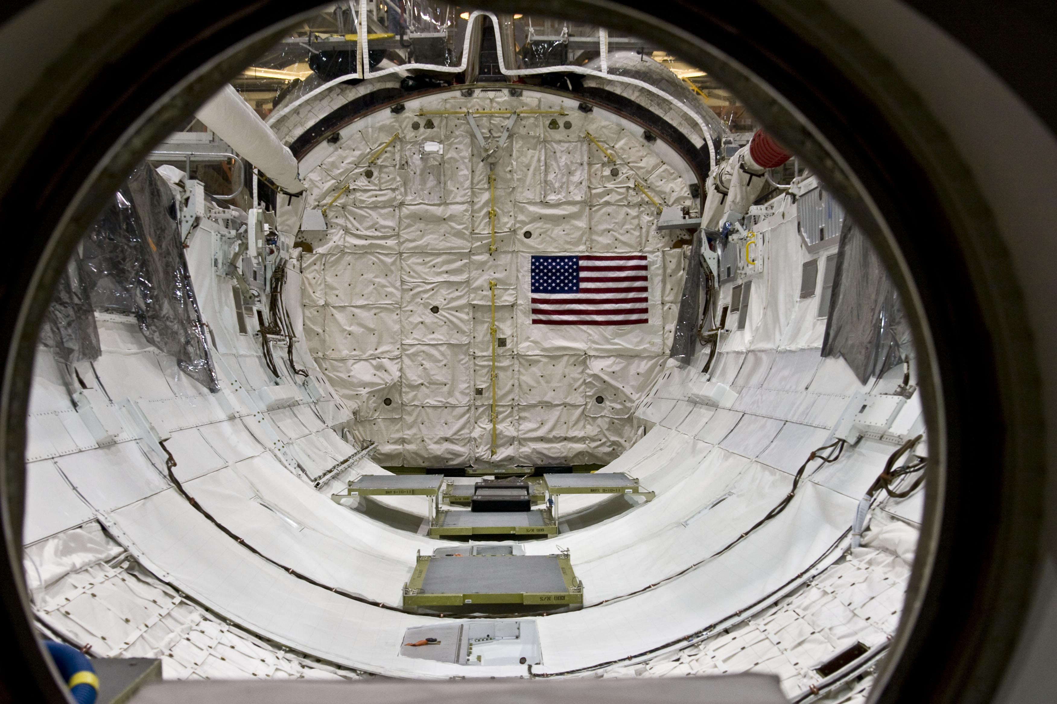 space shuttle b. hatch - photo #1