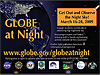The Globe at Night logo