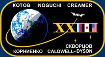 ISS023-S-001b -- Expedition 23 crew patch