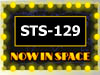 STS-129: Now in Space