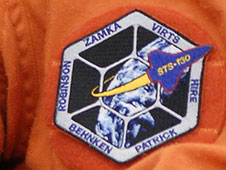 The STS-130 crew patch
