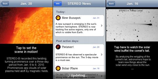 screen shots of 3D Sun iPhone application