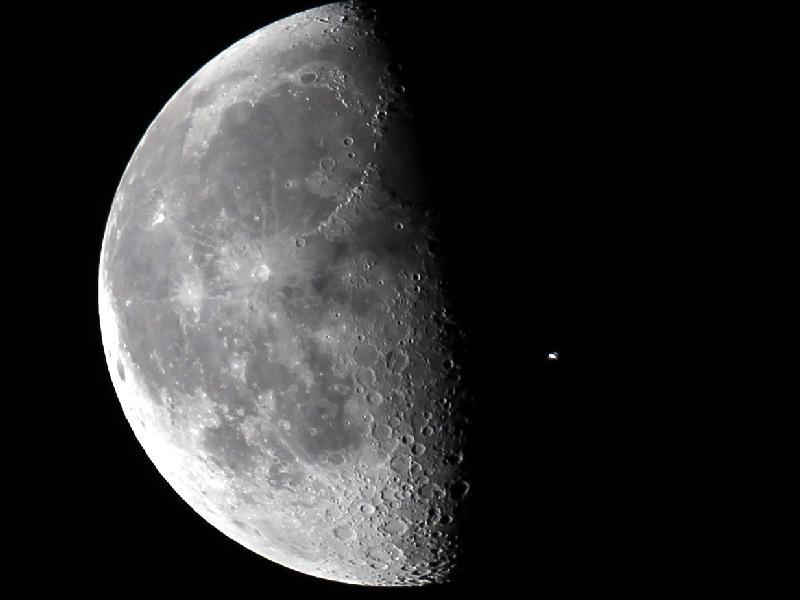 Foto satélite de la luna