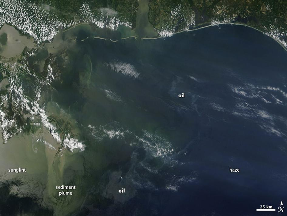 Oil spill seen by MODIS on June 7, 2010