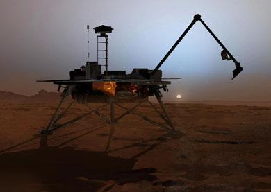 Spacecraft found on mars