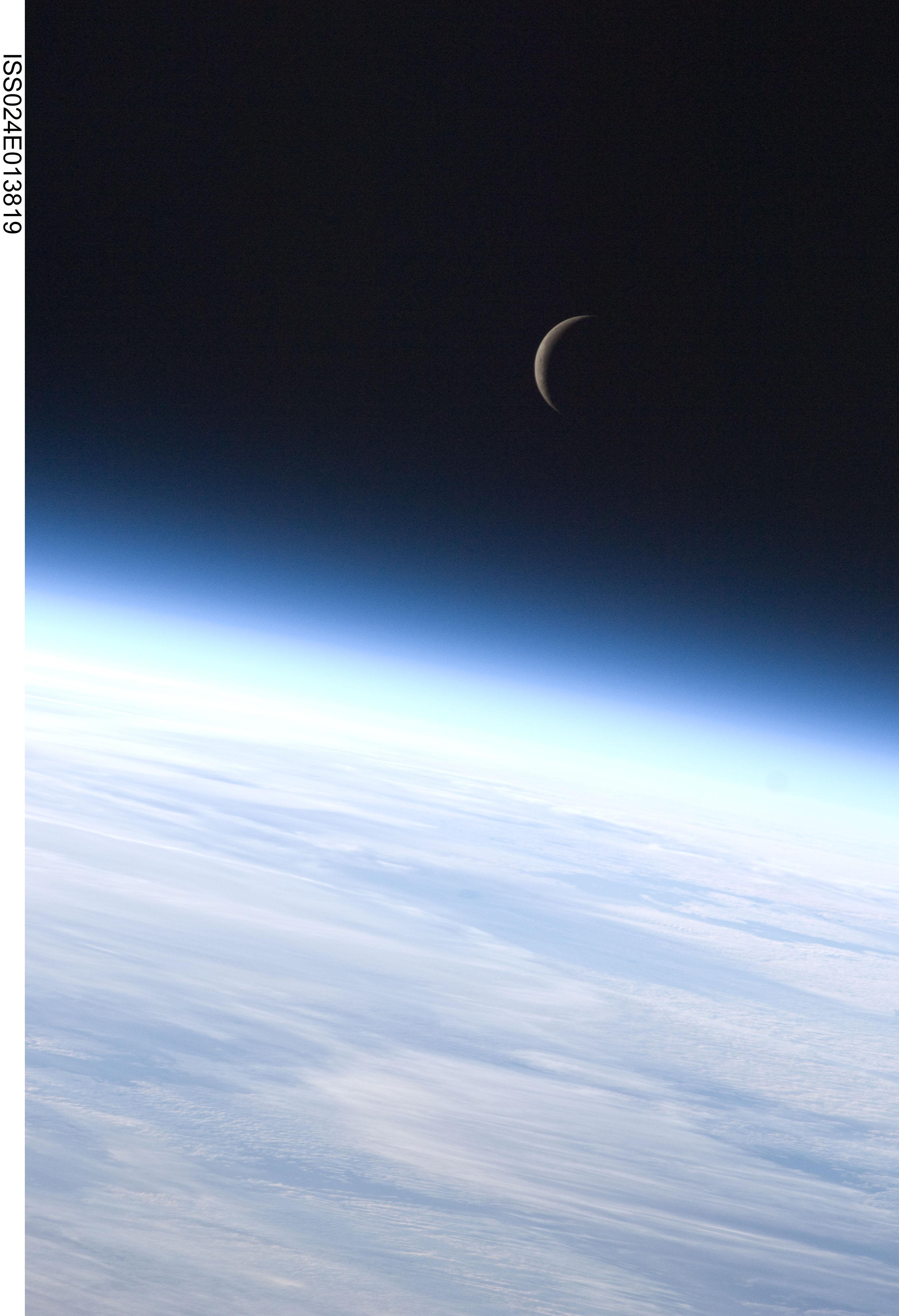 NASA - Crescent Moon