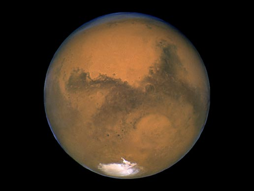 Planet Mars as imaged by NASA.