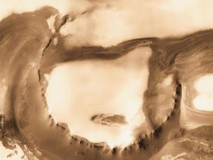 Mars Odyssey All Stars - Udzha Crater