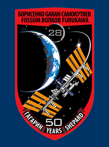 iss028-s-001 -- Expedition 28 crew patch
