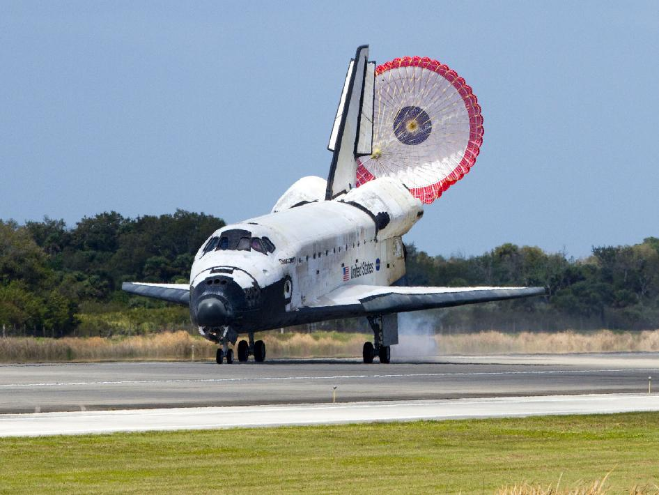 space shuttle landing explained - photo #46