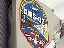 The AMS program logo