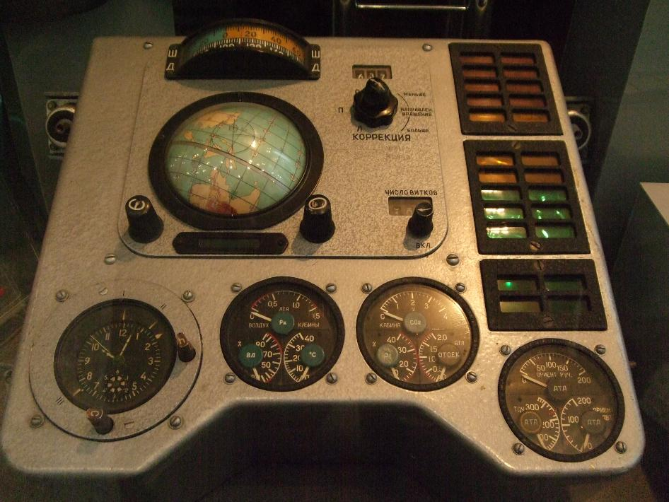 Nasa Vostok 1 Control Panel