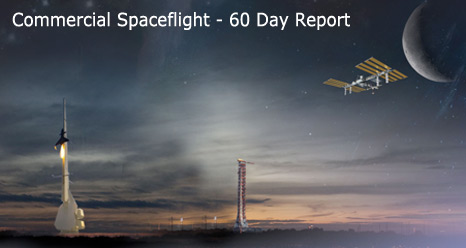Artist's concept of commercial spaceport