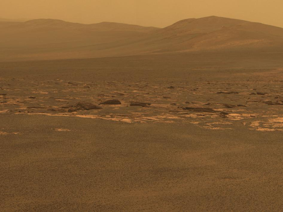 Latest Mars Photos As Rover Arrives at New Site on Martian ...