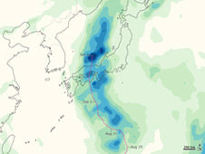 This color coded image shows rainfall totals from Tropical Storm Talas between August 30 to September 5, 2011.