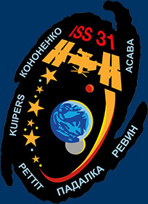 Expedition 31 Crew Patch