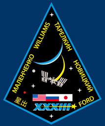 ISS033-S-001 -- Expedition 33 crew patch