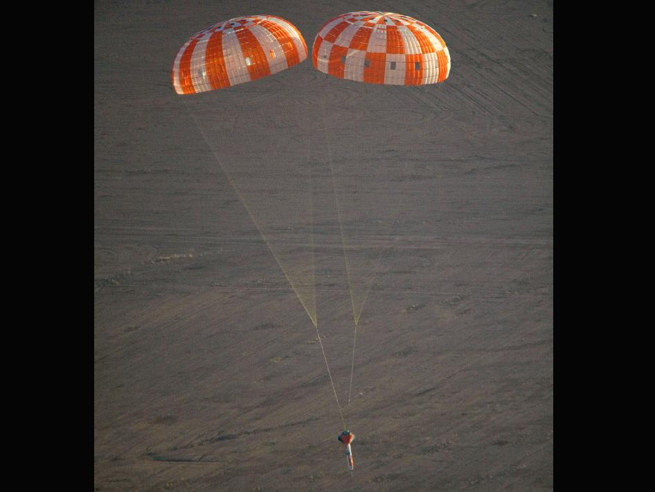 http://www.nasa.gov/images/content/612221main_orion_test_946-710.jpg