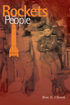 cover image of Rockets and People volume 1 e-book