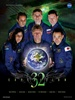Expedition 32 Poster Thumbnail
