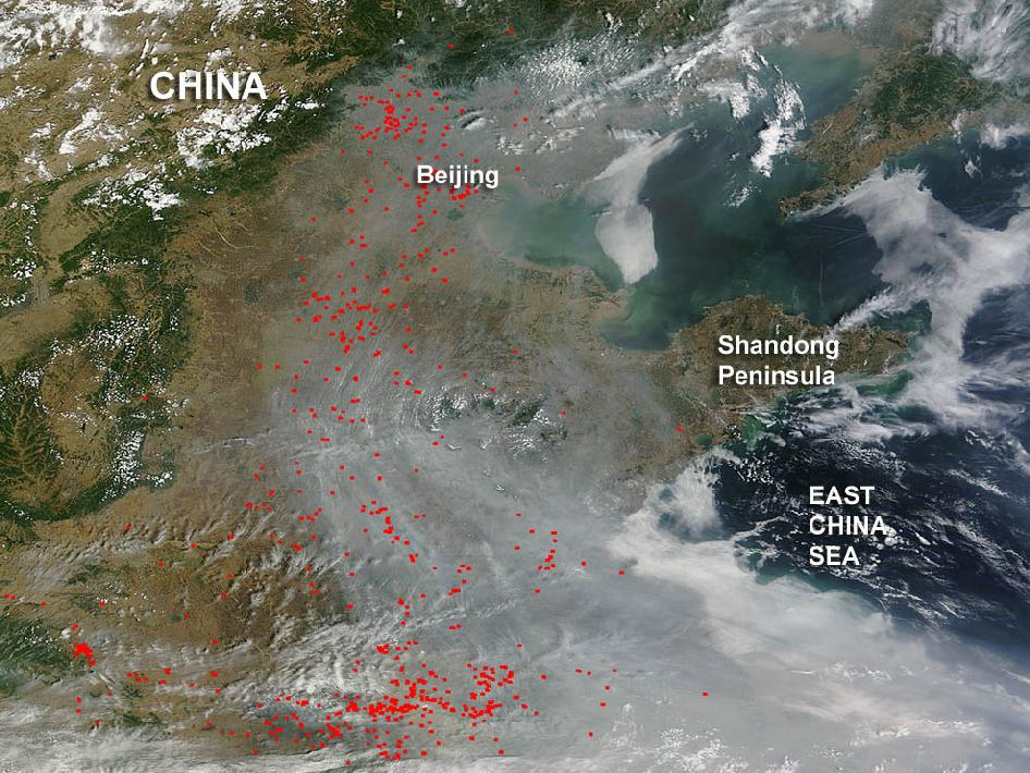 satellite image of fire in China