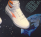 Drawing of a basketball shoe floating in space