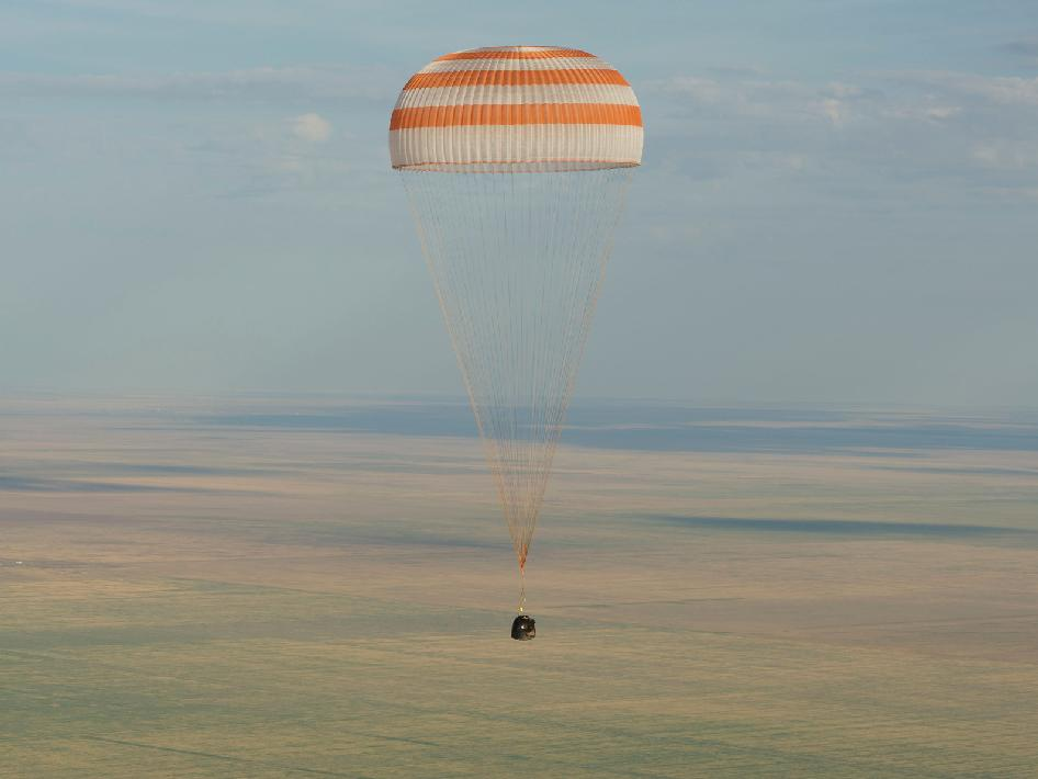 The Soyuz TMA-04M spacecraft