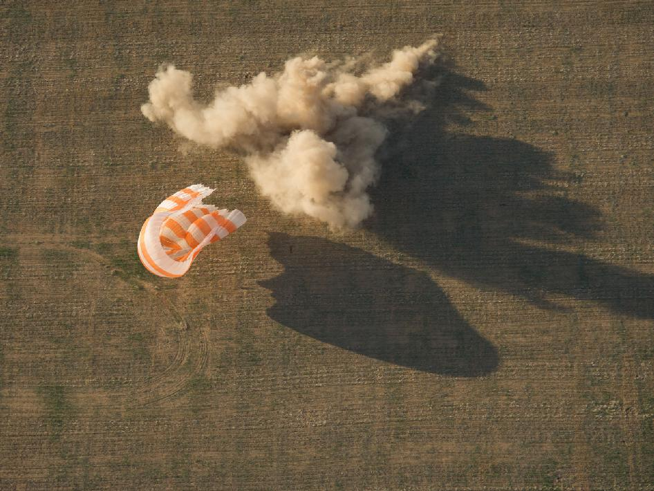 The Soyuz TMA-04M spacecraft lands